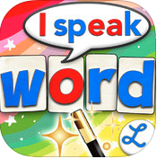 Word Wizard App