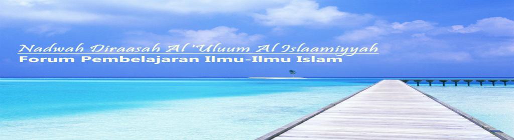 Nadwah Dirosah Al-'Uluum Al-Islaamiyyah