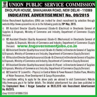 Union Public Service Commission (UPSC) Advt No.9/2015 Recruitments (www.tngovernmentjobs.co.in)