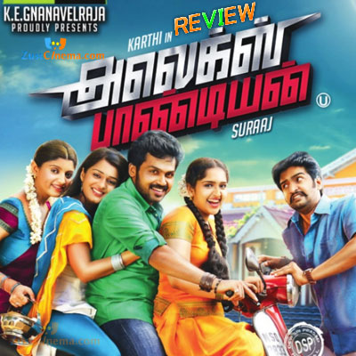 THAKKA THAIYAA - Full Song in HD - ALEXPANDIAN