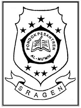 """Logo """"AL-MU'MIN"""""""
