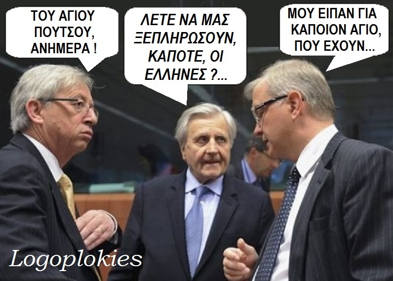http://2.bp.blogspot.com/-WsRQHFherXE/TelPES_NBaI/AAAAAAAAFTg/6mRB2pm9VGU/s1600/Eurogroup_533.jpg