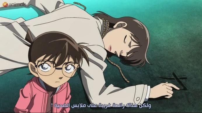 تحميل حلقه كونان 726 مترجمة مشاهده Detective Conan 726 عربي