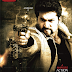 Aadhi Bhagavan (2013) Hindi Dubbed 720p DVDRip 700mb Download