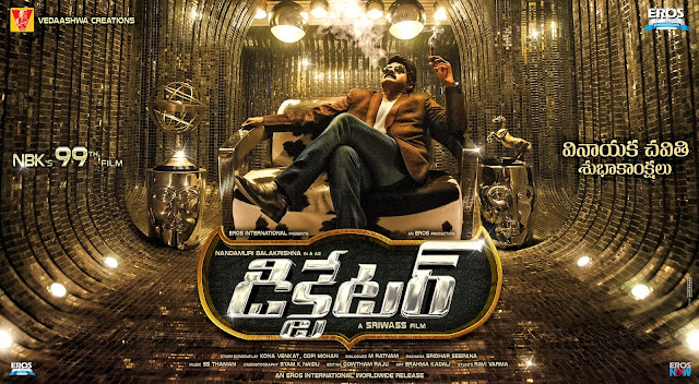 Nandamuri Balakrishna Dictator First Look | Hd Stills | images | Balayya