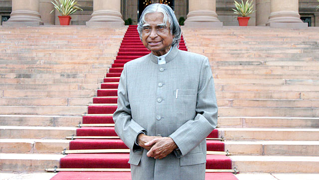 Abdul Kalam Died Body Photos, APJ Abdul Kalam Death Body Photos, Abdul Kalam Died Pics