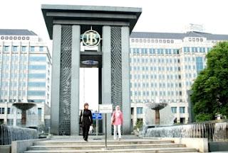 Pengumuman Seleksi Penerimaan Calon Pegawai Bank Indonesia Melalui PCPM – BI - Agustus 2013