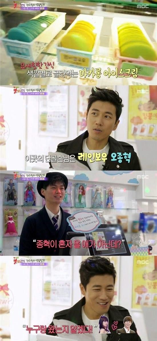 oh jong hyuk soyeon dating website