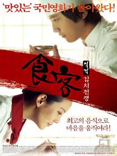 Cuộc Chiến Kim Chi - Le Grand Chef 2: Kimchi Battle