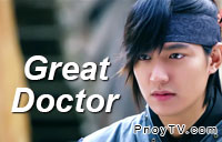 Watch Great Doctor December 9 2012 Episode Online