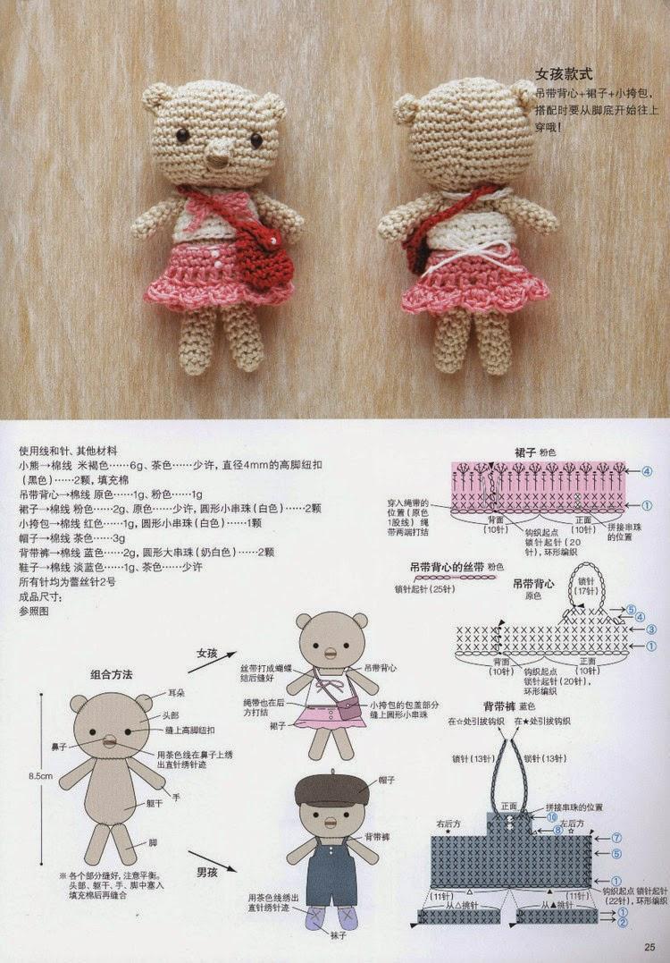 Схемы вязания мальчика и медвежки амигуруми (3)