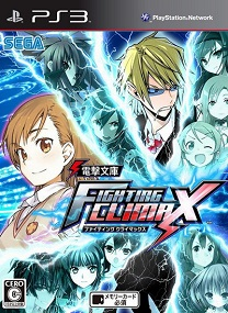 dengeki-bunko-fighting-climax-ps3-cover-www.ovagames.com