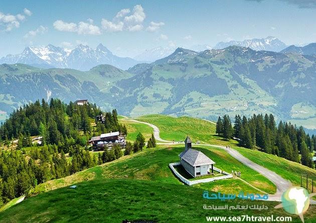 قرية كيتزبوهيل في النمسا