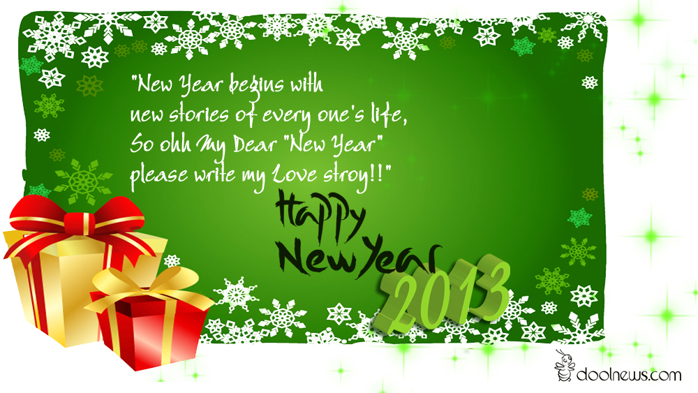 New year greeting messages quotes