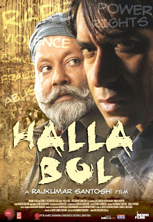 Halla Bol - An attempt to make a gripping movie - Starring Ajay Devgun, Vidya Balan, and Pankaj Kapur (2008)