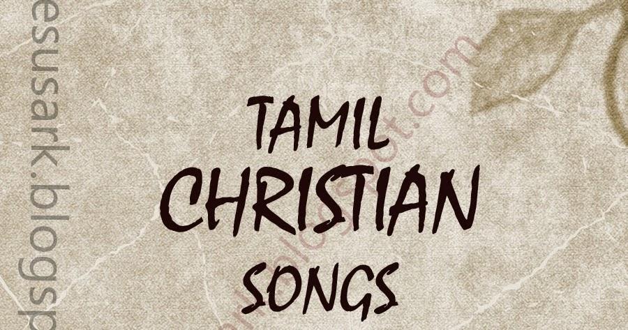 Top 50 Jesus Songs Free Download Free
