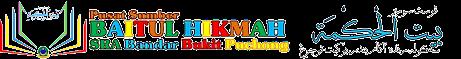 Baitul Hikmah SRA Bandar Bukit Puchong