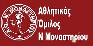 Α.Ο. Ν. ΜΟΝΑΣΤΗΡΙΟΥ
