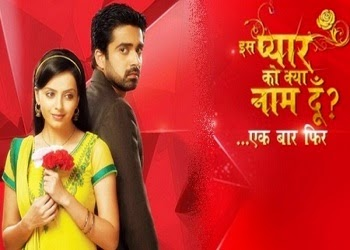 Iss Pyar Ko Kya Naam Doon Ek Baar Phir 5th November 2014 Episode 353 Star Plus TV