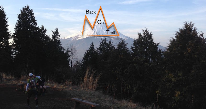 Back On Trail