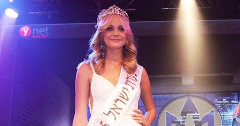 Miss Israel Universe 2015