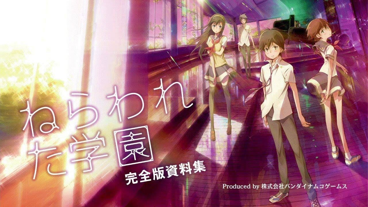 Download anime movie nerawareta gakuen subtitle indonesia