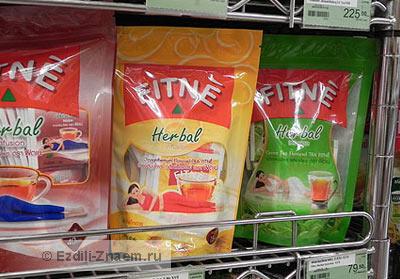 чай для похудения алтай 3