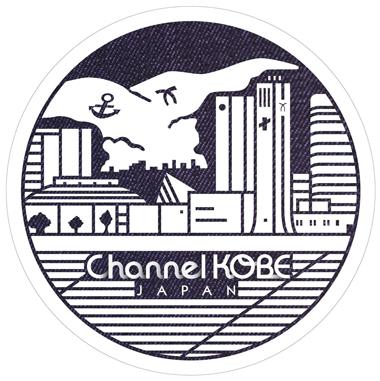channel, chanel, chanel-kobe-japan, channel-kobe, channel-kobe-japon, cite-de-la-mode, ichiro-natsu, orslow, kazuya-achiha, semined, ryuya-kimura, ryu, taichiro-hashimoto, makoto-kawamura, no-no-yes, shuji-sadamori, tomoka-samori, cableami, robe, robes, fringues-pas-cher, blog-mode, vente-privee, lingerie, chaussures-femme, sous-vetement, grossiste-vetement,fashion, mode, paris-mode, london-fashion, vogue, collection, du-dessin-aux-podiums, sexy, sexy-woman, fashion-woman, mode-femme, womenswear, pap, pret-a-porter, mode-a-paris, MonShowroom, place-des-tendances
