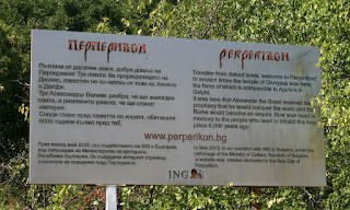 Information board at the entrance to Perperikon