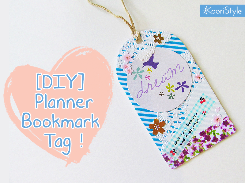 Koori KooriStyle Kawaii Cute Planner Kikki Filofax Erincondren KikkiK Goodies Agenda Journal Washi Deco Tape DIY How to Handmade Paper Tutorial Doily Do it yourself YouTube Bookmark Tag Scrapbook Scrapbooking Stickers