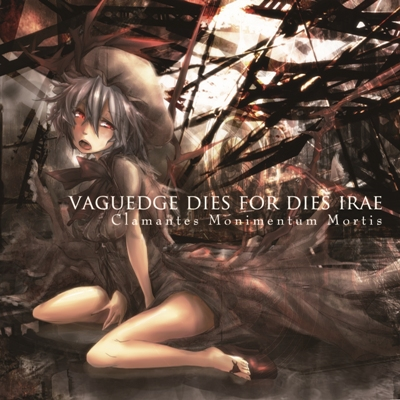 Dies Irae - Circle Of Leth