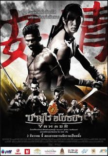 Võ Sĩ Đạo Thái