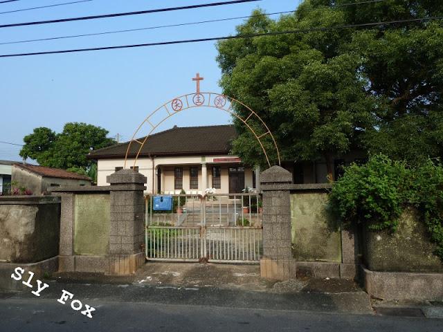 台南市山上區天主教會