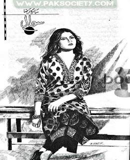 Sawaal-by-Saira-Raza-Download-Free