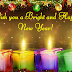 Happy [New] Year 2016 Wishes for Sister | New Year^ 2016 Wishes for Sister