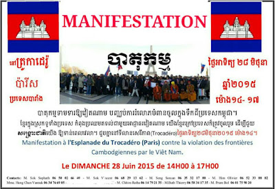 http://kimedia.blogspot.com/2015/06/protest-against-vietnams-territorial.html