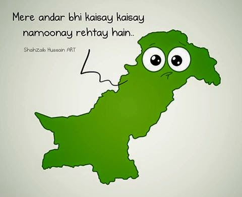 Pakistan, PTI, PAT, Nawaz Sharif, Politics