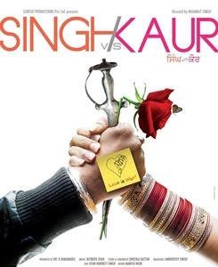 Gippy Grewal Singh Vs. Kaur Movie Soundtrack