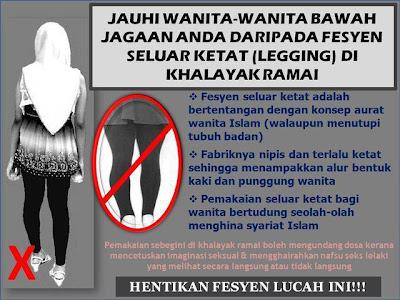 Pakai Legging dan Berseluar Ketat Bersama Tudung Menjelekkan Imej Islam