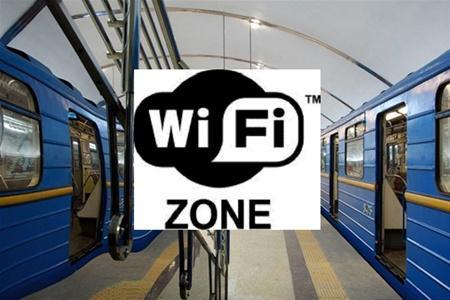 Московское метро оснастили бесплатным Wi Fi.