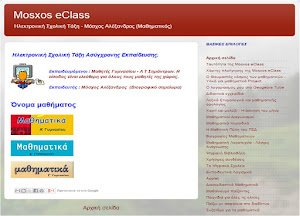 Mosxos eClass