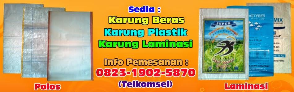 Karung Plastik Beras, Karung Plastik Laminasi, Karung Plastik Gula, Jual Karung Plastik Baru