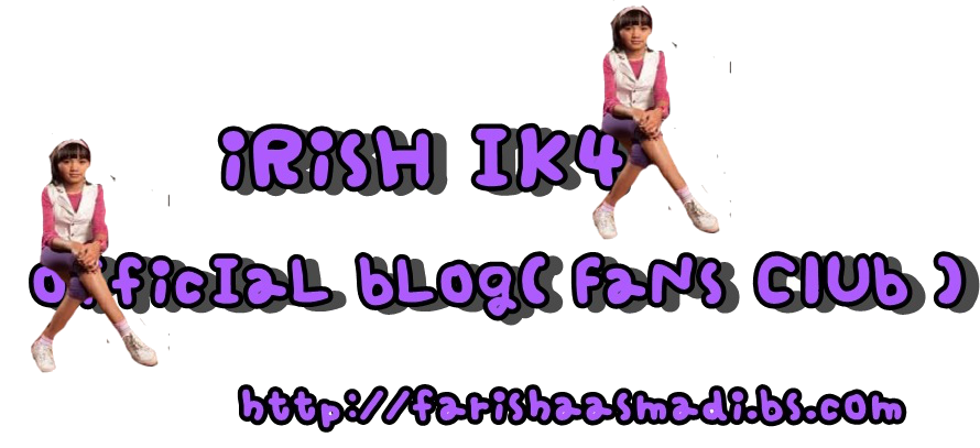 IrIsH IK4 OfFicIaL BlOg (fAns cLub)