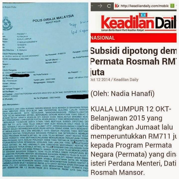 Permata Buat Laporan Polis Berhubung Artikel Sebuah Portal Subsidi Dipotong Demi Permata Rosmah RM711 Juta