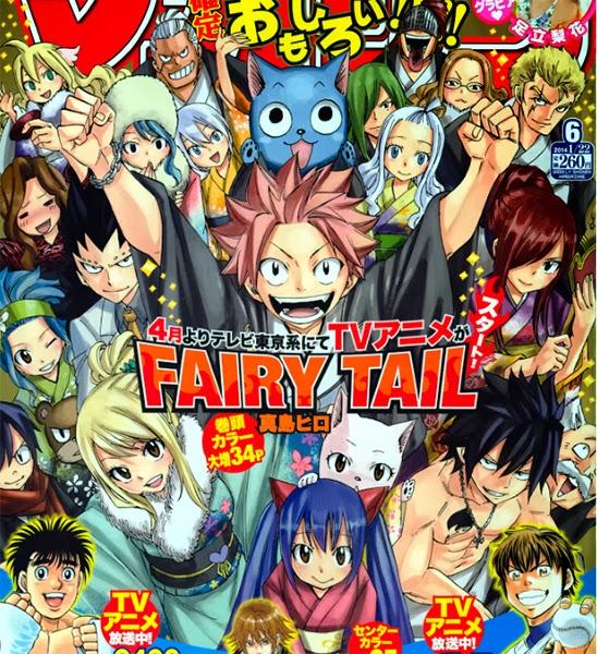 Actu Japanime, Fairy Tail, Hiro Mashima, Japanime, Shinji Ishihira, Shinji Takeuchi, Studio Bridge, Shonen Magazine,