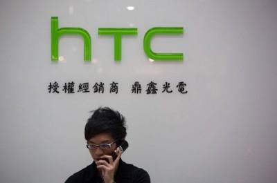 HTC Akan Pamerkan 3 Wearable Device di MWC 2014