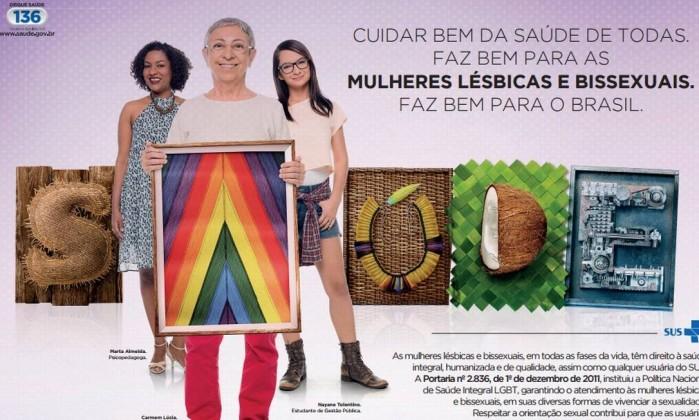 Saúde lésbica