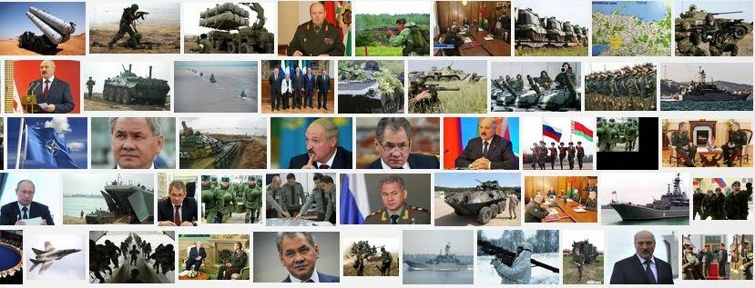 """Учения """"Запад-2013"""""""
