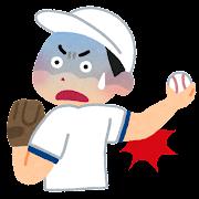 野球肘のイラスト