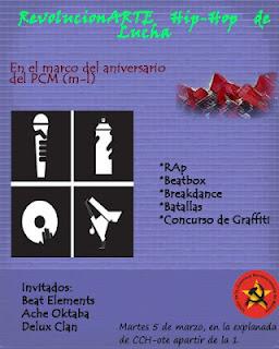 Hip Hop CCH Oriente XXXV Aniversario PC de M (m-l)